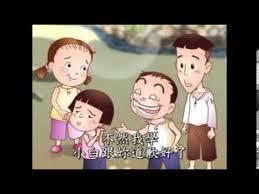 Phim hoạt hình Thái Thượng Cảm Ứng Thiên – Tập 6