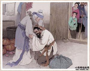 Từ quan tìm Mẹ (Chu Thọ Xương)