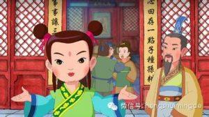 Con gái nhà Trần Huệ