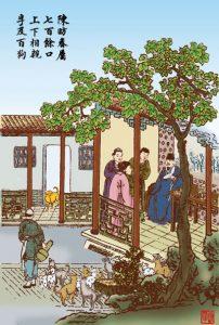 Nếp nhà của Trần Phưởng